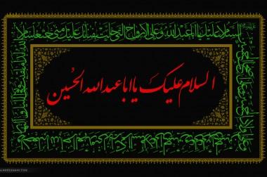 نمایندگی ایزوگام سادات دلیجان