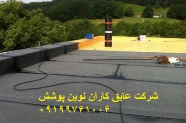 قیمت ایزوگام  با نصب در تهران در دی ماه سال ۹۶